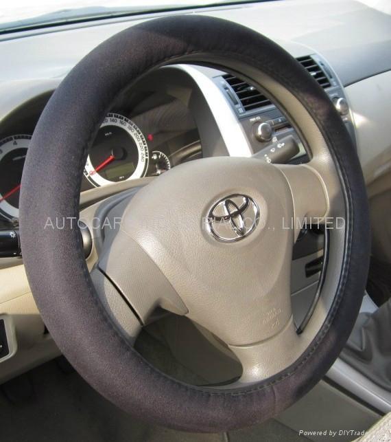 Pop steering wheel cover 2