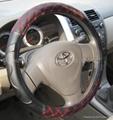 New steering wheel cover 2018 4