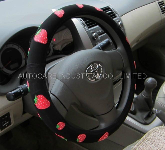 Beautiful steering wheel cover 2