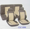 Fashionable car seat cover 2