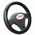 New Steering wheel cover