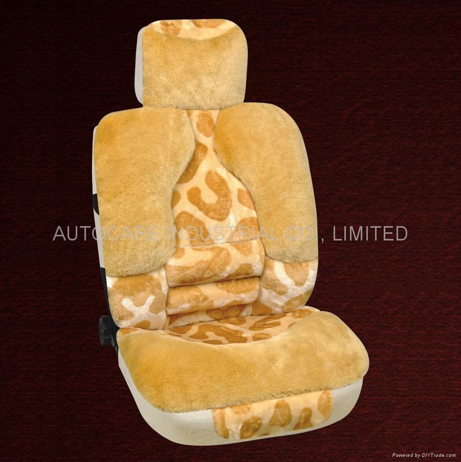 Fur car seat cushion 3