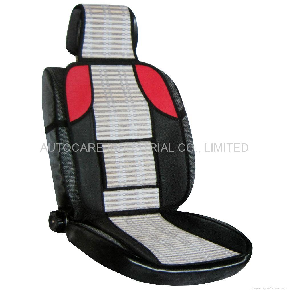 2020 Bamboo seat cushion