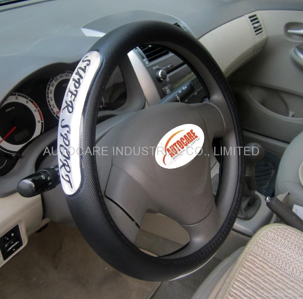 汽车方向盘套 1