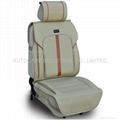 LUXURY CAR SEAT CUSHION IN 2014 3