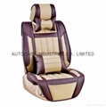 2020 LUXURY CAR SEAT CUSHIONS PVC