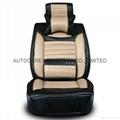 2020 LUXURY CAR SEAT CUSHION PVC MATERIAL CAR SEAT CUSHION 2