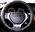 2018 new fashion design leather steering wheel cover 9