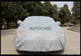250g pvc and pp cotton car cover