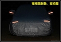 Car cover with reflectors