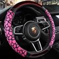 New Steering wheel cover 4