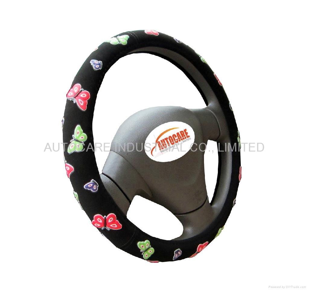 Beautiful steering wheel cover