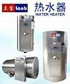DER系列全自動電熱水器