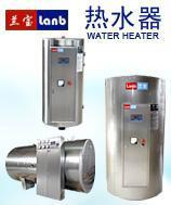 DER系列全自动电热水器