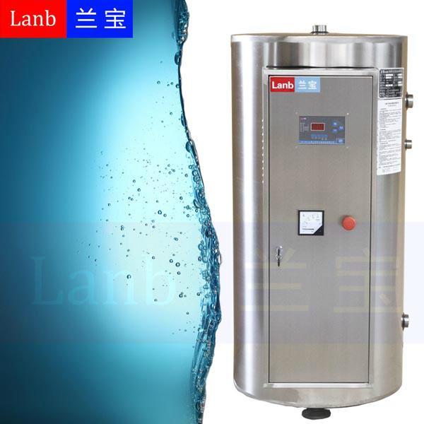 36kw容積式電熱水器容量300升 3