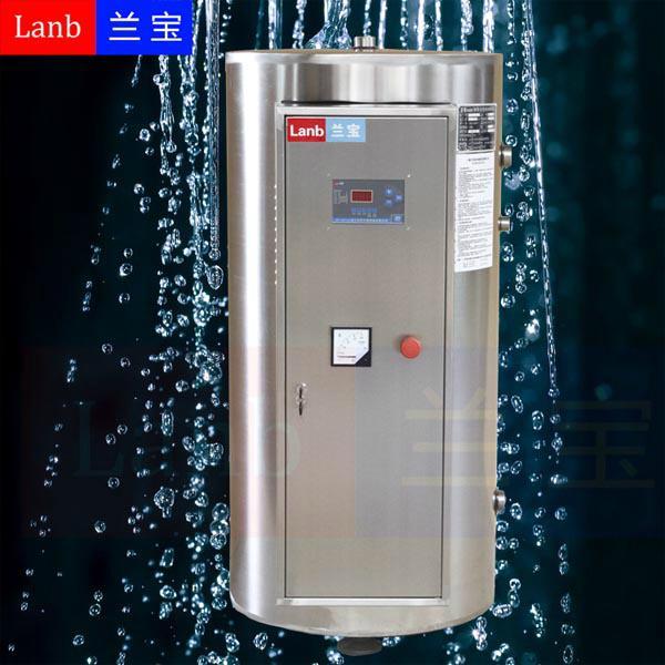 36kw容積式電熱水器容量300升 2