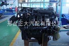 奔馳卡車發動機總成 OM441發動機
