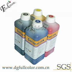 Eco solvent ink for  Mimaki printer
