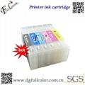 优质厂商供应 惠普 HP Designjet 9000s 10000s 填充墨盒 墨盒 4