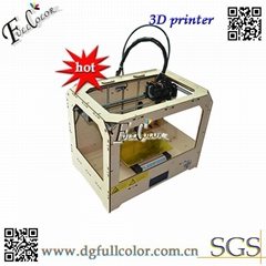 3D打印機 商業/工業設計立體