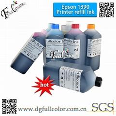 1290 1390弱溶剂墨水   平板机专用弱溶剂   墨水
