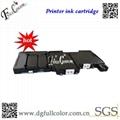 供應Canon iPF6300S打印機廢墨倉維護箱 MC-16原裝正品 2