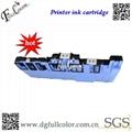 供應Canon iPF6300S打印機廢墨倉維護箱 MC-16原裝正品 5