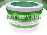 防溫變水感膠帶向麗QQ1260810616