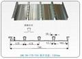 燕尾式樓承板YX51-190-760  2