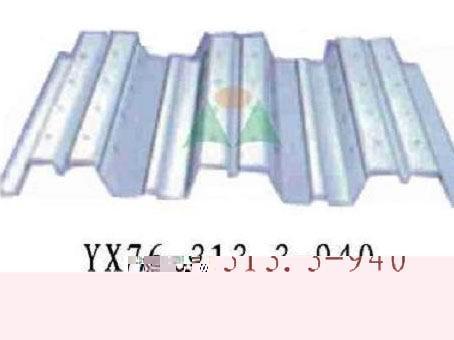 彩鋼壓型瓦YX130-300-600 5