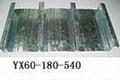 閉口式樓承板YX60-253-760    3