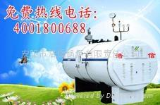 电热蒸汽锅炉 2