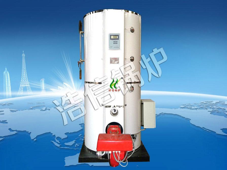 燃气开水锅炉 1
