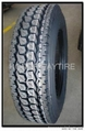 Chinese Truck tire 11R22.5 11R24.5 etc