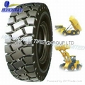 Off road tyre 20.5x25 23.5x25 26.5x25 29.5x25 29.5x29