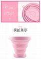 250ml硅胶卡通小猪杯底折叠杯 伸缩收纳户外运动便携硅胶水杯 4