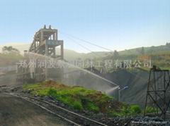 煤場噴灑系統