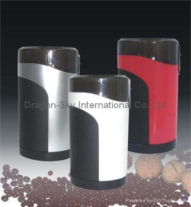 coffee grinder 1