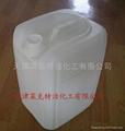 铝制品专用清洗液