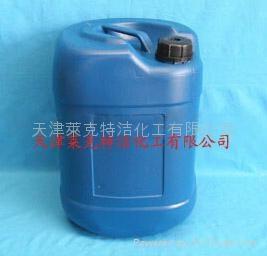 轴承专用清洗液 1