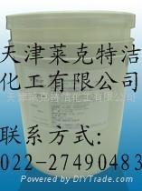 LT-1铝制品专用清洗剂 1