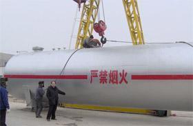 菏澤花王液化石油氣儲罐 1