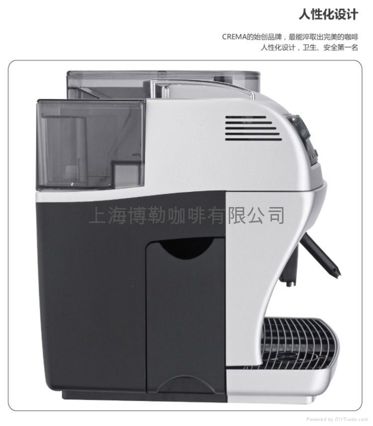 GAGGIA全自动咖啡机 2