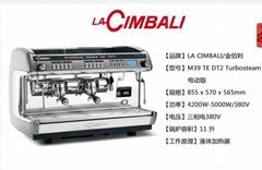 金佰利M39意式半自动咖啡机