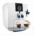 優瑞全自動咖啡機