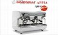 Nuova 诺瓦商用半自动咖啡