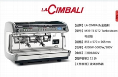 LA CIMBALI金佰利M39咖啡机