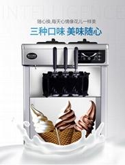 冰淇淋机出租 江浙沪地区提供冰淇淋机出租