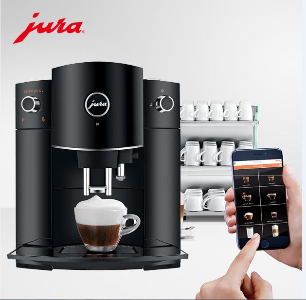 JURA优瑞D6家用意式咖啡机 1