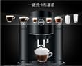 JURA优瑞D6家用意式咖啡机 2